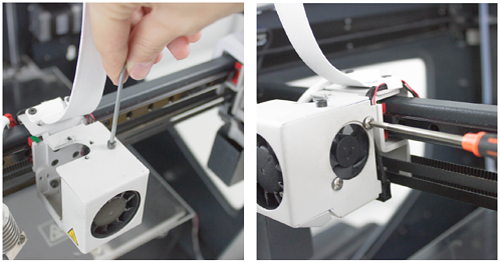 remove-upper-cover-printing-head